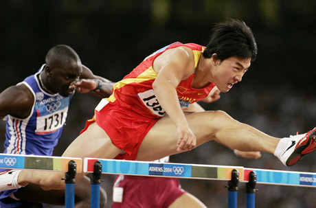 Liu-Xiang-Chinese-Athlete